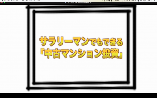 スクリーンショット 2016-04-14 14.57.28